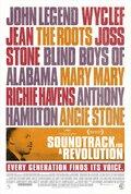 Музыка для революции (2009)