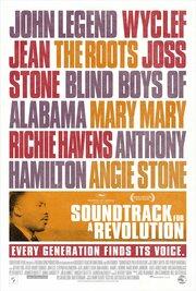Смотреть онлайн Музыка для революции