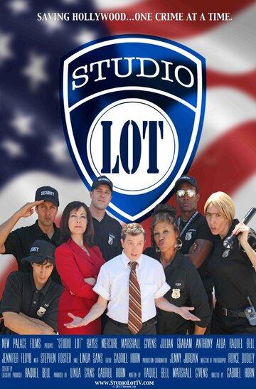 (Studio Lot: The Webseries)