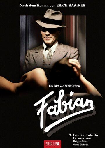 Фабиан (1980)