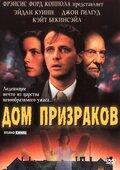 http://www.kinopoisk.ru/images/film/7321.jpg