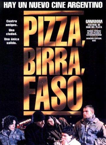 Пицца, пиво и сигареты (1998)