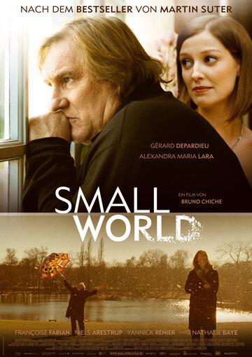Маленький мир (2010) — отзывы и рейтинг фильма
