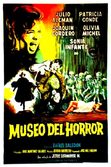 Музей ужаса (1964)