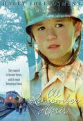 Незабываемый апрель (2000)