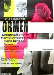 Ormen (1966)