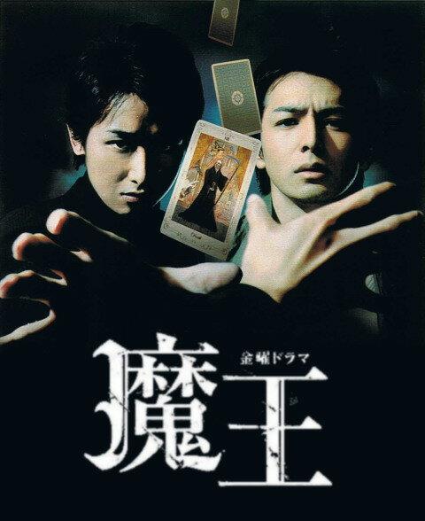 425980 - Дьявол ✦ 2008 ✦ Япония