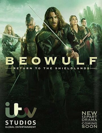 �������� (Beowulf: Return to the Shieldlands)