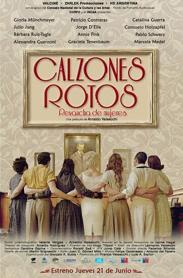 Рваные трусы / Calzones Rotos (2018)