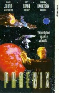 Колония андроидов (1995)