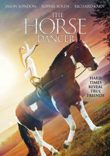 Танцующая с лошадьми смотреть онлайн