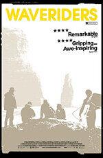 Наездники волн (2008) полный фильм онлайн
