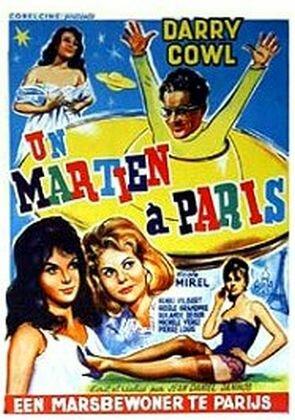Марсианин в Париже (1961)