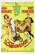 Свингер (1966)