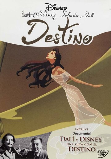 Судьба (Destino)
