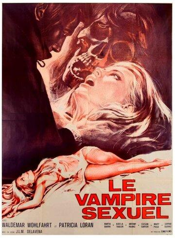 Вампир автострады (1971)