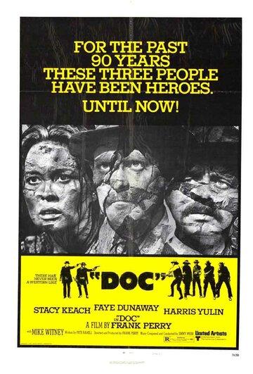 Док ('Doc')