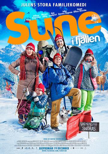 Фильм Всё включено 3: Суне в горах
