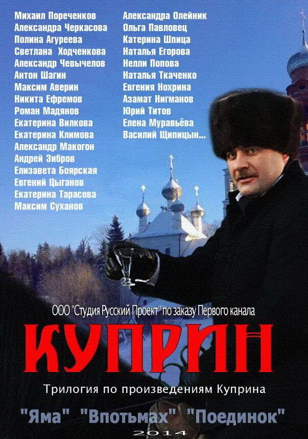 KP ID КиноПоиск 718239