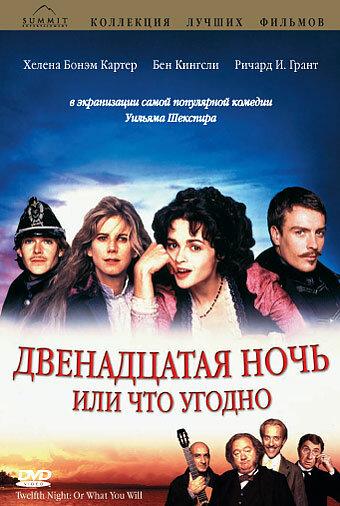Похотливая графиня фильм — img 1