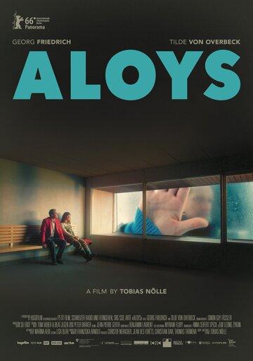 Алойс (2016) полный фильм онлайн
