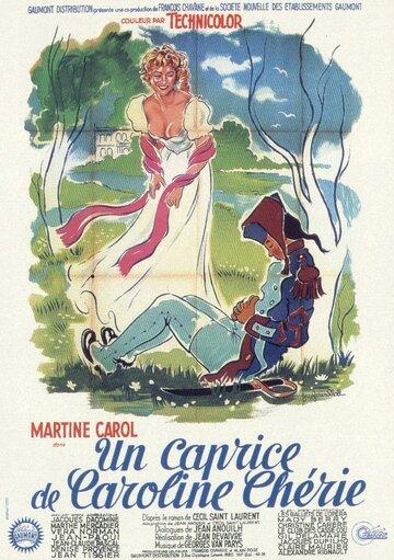 Каприз дорогой Каролины (1953)