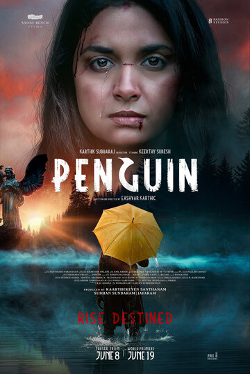 Пингвин 2020 | МоеКино