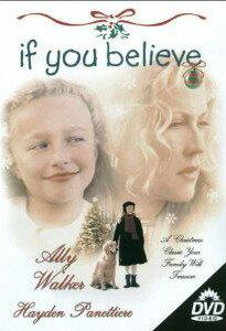 Если ты веришь (1999)