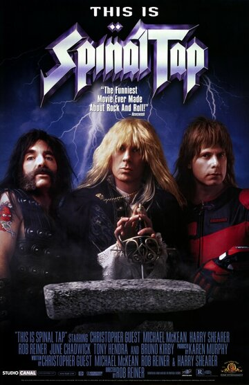 ��� Spinal Tap (This Is Spinal Tap)