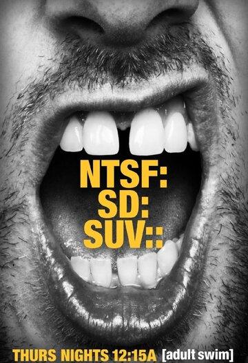 Спецназ: Сан-Диего / NTSF:SD:SUV (2011)