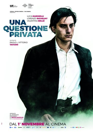 Радуга / Una questione privata. 2017г.