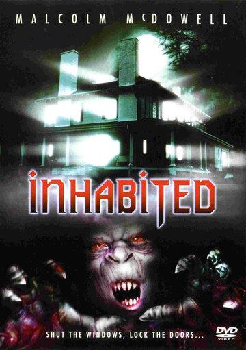 ������� ������� ������ (Inhabited)