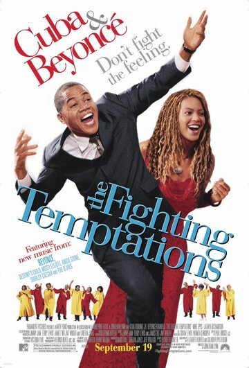������ � ����������� (The Fighting Temptations)
