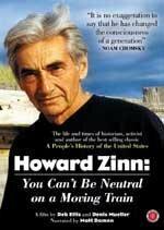Говард Зинн: Как сохранить нейтралитет в поезде