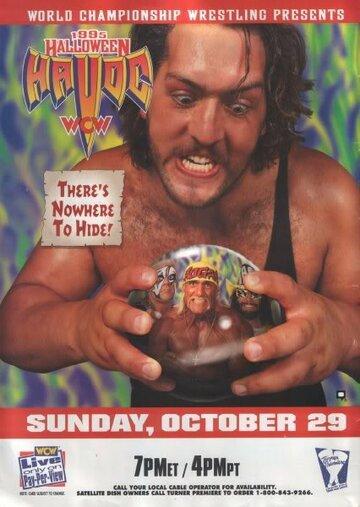 WCW Разрушение на Хэллоуин (WCW Halloween Havoc 1995)