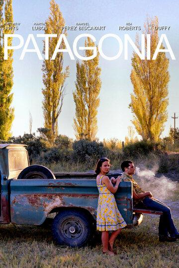 Патагония (Patagonia)