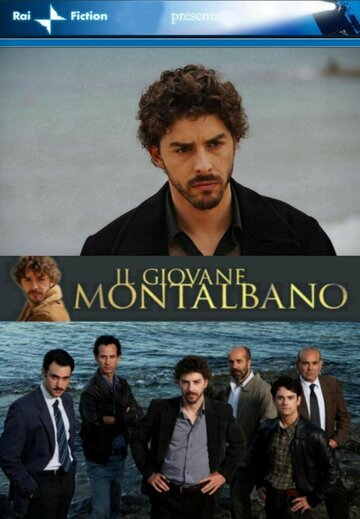 Комиссар Монтальбано (Detective Montalbano) Iphone360_669454