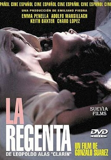 Регентша (1975)