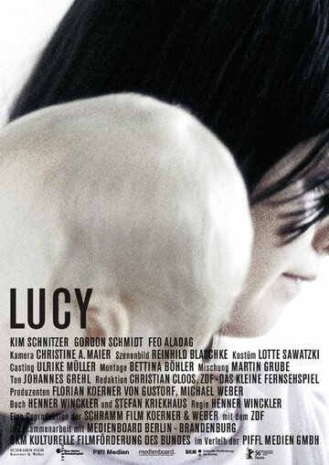 Люси (2006)