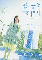 План любви (2007)
