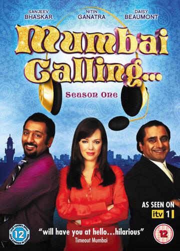 Запрос Мумбаи (2007) полный фильм
