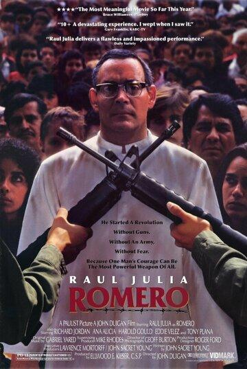 Ромеро (1989)