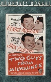 Два парня из Милуоки (1946)
