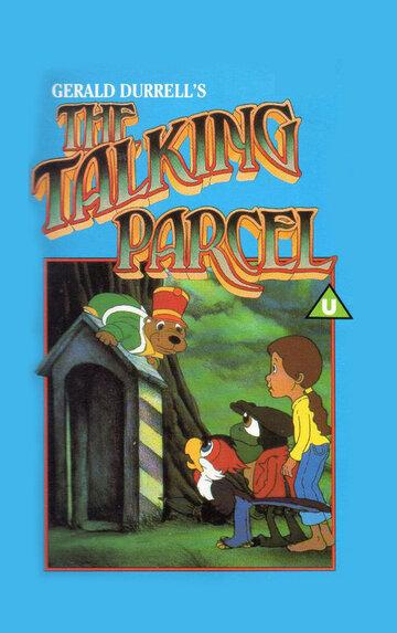 Говорящий свёрток (The Talking Parcel)