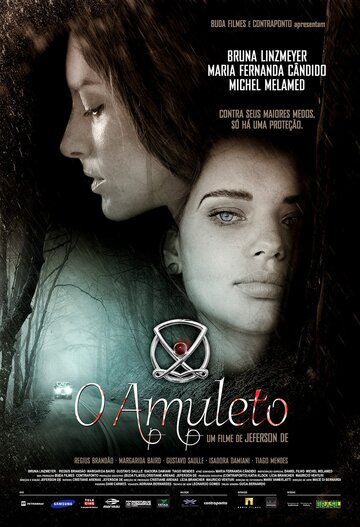 Амулет (2015)