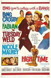 Давно пора (1960)