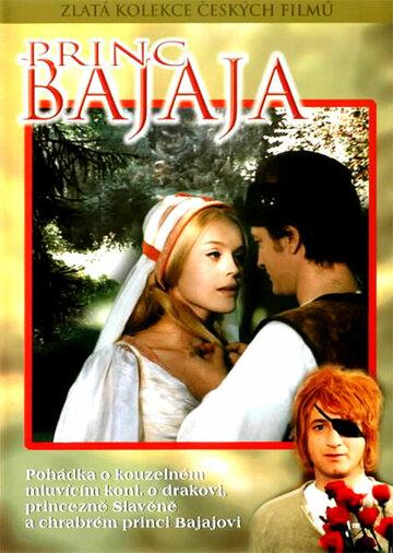 Принц Баяя (1971)