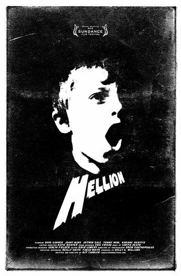 Хулиган (Hellion)
