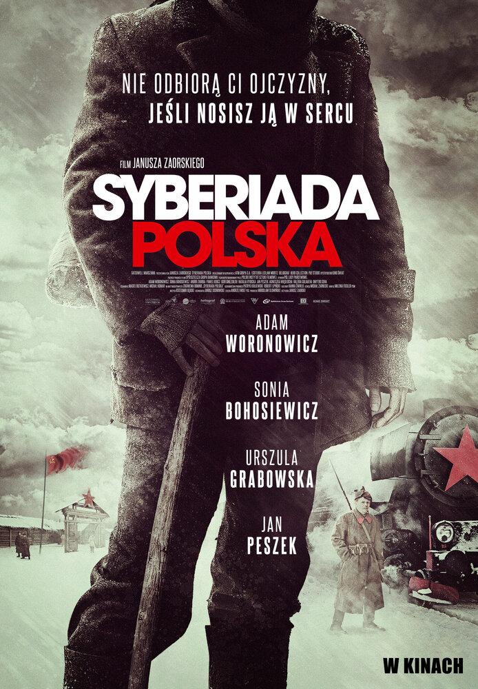 Польская сибириада (2013) - смотреть онлайн