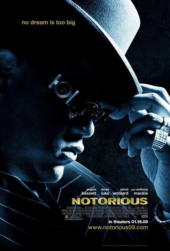 Ноториус (2009) - смотреть онлайн